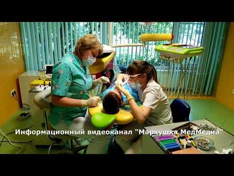 Детская стоматология без страха и боли