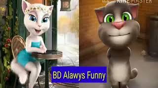 যুবতি মুরগি । Bangla funny dubbing video talking tom and Angela full HD 2018.