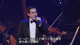 Go The Distance (Disney On Classic 2017) - Stephen Markarian