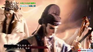 齊神籙 片頭《風雲天下》剪輯加長版 4KUHD