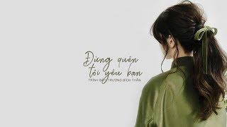 [Vietsub] Đừng quên tôi yêu bạn - Trương Bích Thần