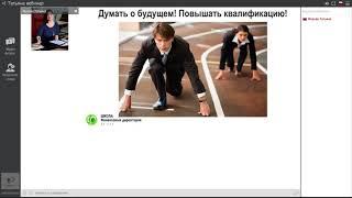 Как стать финансовым директором?