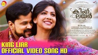 King Liar Malayalam Movie Official Song High Quality Mp3 | Perumnunappuzha | Dileep | Madona