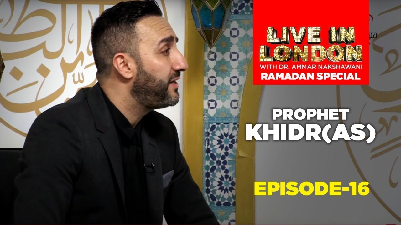 Prophet Khidr (as) | Episode 16