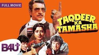 Taqdeer Ka Tamasha (1990) - FULL MOVIE HD | Govinda, Jeetendra, Mandakini, Kimi Katkar