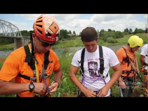 Multiway ropejump fest in Tver