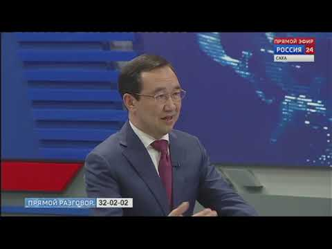 Айсен Николаев: мы готовы развернуть 700 коек для тяжелобольных