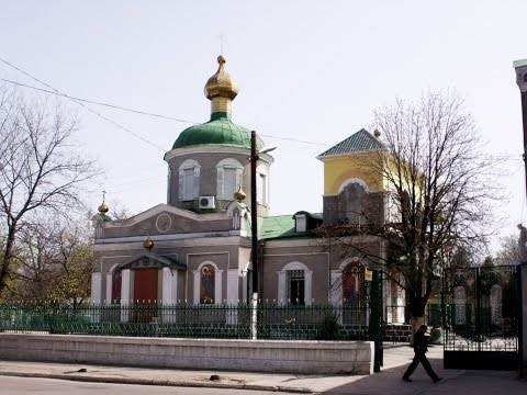 Поселок динамо ленинградская область церковь