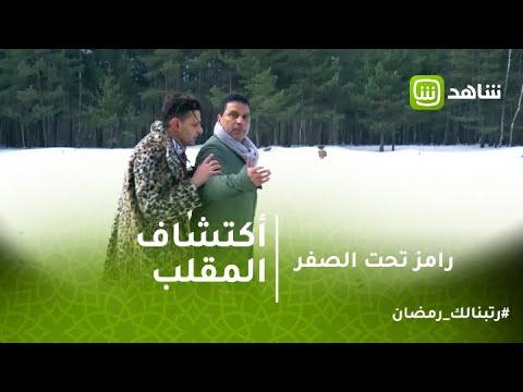 العرب اليوم - شاهد : رد فعل حسام البدري بعد إكتشاف المقلب في