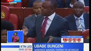 Jubilee umepunguza muda wa kuchapishwa kwa mswada tata uliofanywa marekebisho katika uchaguzi