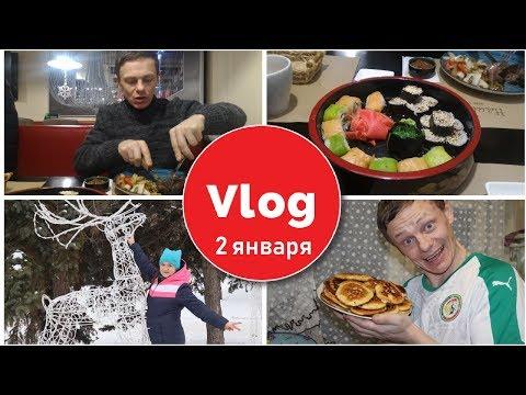 Vlog городская ЁЛКА / Наше Кафе / МУЖ жарит ОЛАДЬИ