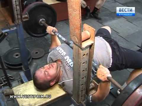 Арсеньевский атлет Сергей Ильин выполнил норматив мастера спорта  международного класса