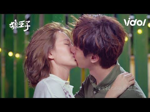 Prince Of Wolf (狼王子) EP6 - Kiss on the Balcony 遮眼天台之吻|Vidol.tv