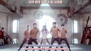 IU - You and I (Performance ver.) MV [english sub + romanization + hangul] [HD][1080p]