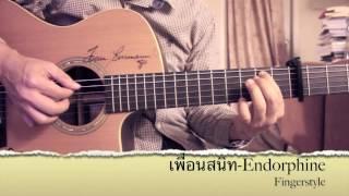 เพื่อนสนิท-Endorphine Fingerstyle Guitar Cover By Toeyguitaree (TAB)