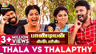 Pandian Stores Serial Off-Screen Atrocities | Fun Team Interview | Vijay Tv