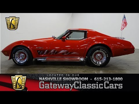 Video of 1975 Chevrolet Corvette located in Tennessee - $29,995.00 Offered by Gateway Classic Cars - Nashville - N0FZ