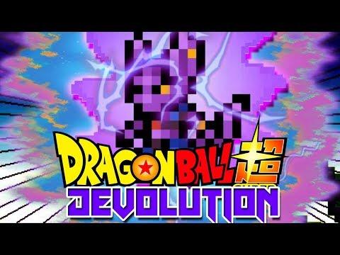 dbz super devolution download