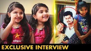 Vijay uncle என்னை கூப்பிட்டு பாராட்டினார் | Actress Baby Sherin Interview | Mouna RagamSerialShruthi