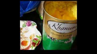 Khanum Butter Ghee Very Smelly