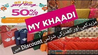 khaadi sale summer and winter 2020/khaadi summer clearance sale 2020/ khaadi end of season sale