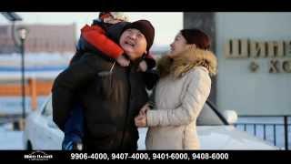 Шинэ Налайх хороолол - Shine Nalaih horoolol - www.REKLAM.mn