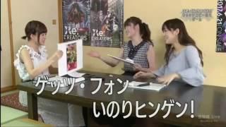 小松未可子と日笠陽子の回答が面白い
