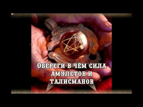 Школа научной астрологии с.д.безбородного