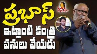 MM Keeravani Emotional Speech @ Baahubali 2 Pre Release Funtion || Prabhas, Anushka, Rana
