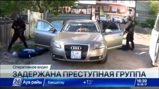 В Астане задержана преступная группа