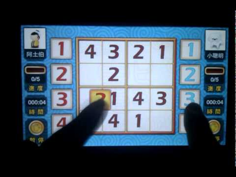 Video of Sudoku Arena Free