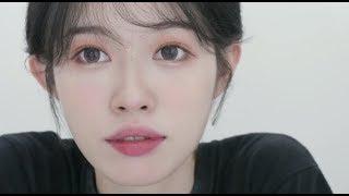 Japanese Soft Makeup Tutorial