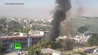 Видео с места взрыва в Кабуле, где погибли 35 человек