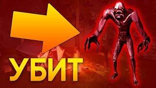 РЕЙК ПОПАЛ В МОЮ ЛОВУШКУ И БЫЛ УБИТ! - Rake Monster Hunter