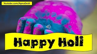 Happy Holi 2019, Gifs, Song, Whatsapp Video Free Download, Wishes In Hindi, Wallpaper, Animation