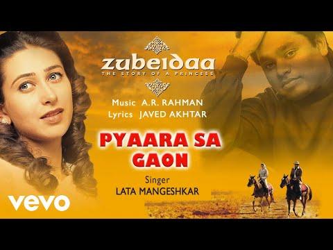 A.R. Rahman - Pyaara Sa Gaon Best Audio Song|Zubeidaa|Karisma Kapoor|Lata Mangeshkar