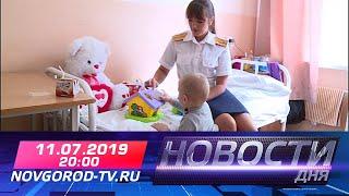 11.07.2019 г. Новости дня на НТ в 20:00
