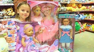 Наша школьная форма Back to school ПОДАРОК кукла Baby Born и Эвер Афтер Хай VLOG для детей