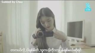 [Myanmar Subtitle] DIA Happy Ending Ep-2 -To Love Someone (huihyeon,eunjin)