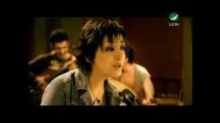 تحميل اغاني Angham Baheb Nafse انغام - بحب نفسى MP3