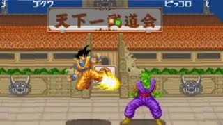 DRAGONBALL Z 超武闘伝 全キャラ特技集