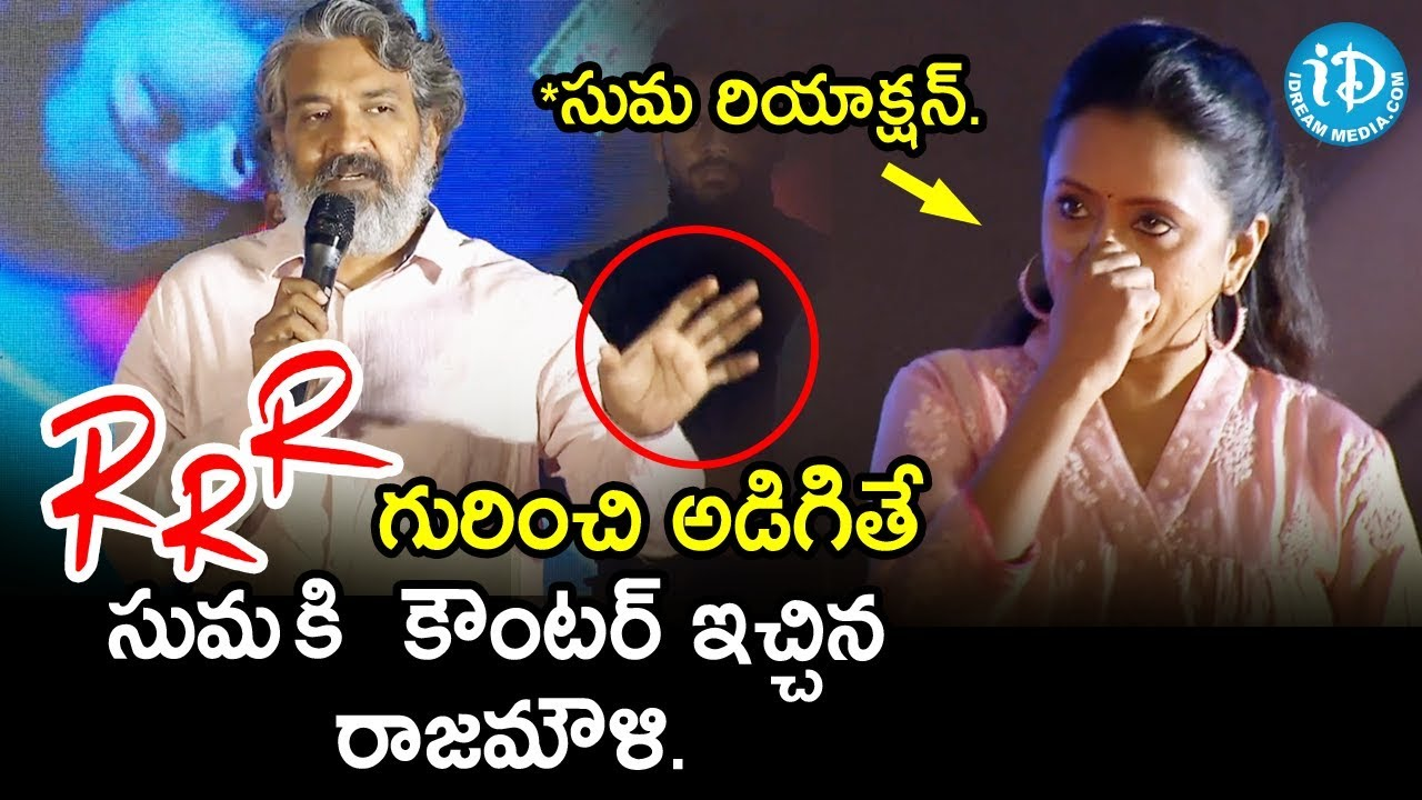 SS Rajamouli Strong Punches to Anchor Suma