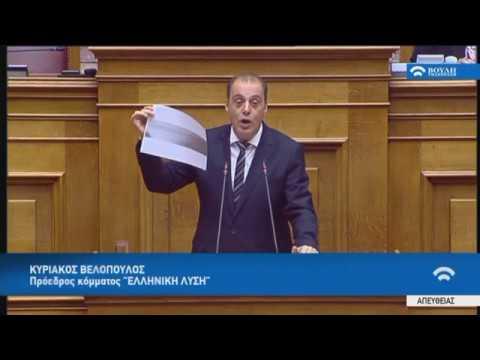 Κ.Βελόπουλος (Πρόεδρος ΕΛΛΗΝΙΚΗ ΛΥΣΗ)(Φορολογική μεταρρύθμιση)(05/12/2019)
