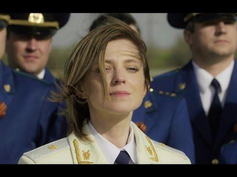 , title : 'Наталья Поклонская. От героев былых времён… (из к/ф «Офицеры»)'