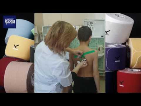 Упражнения для спины при лордозе поясничного отдела