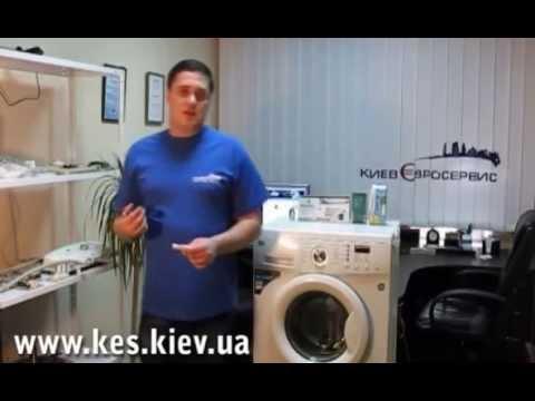 Ремонт стиральных машин своими руками: советы профессионалов