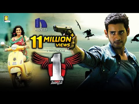 1 nenokkadine hd video songs 1080p torrent