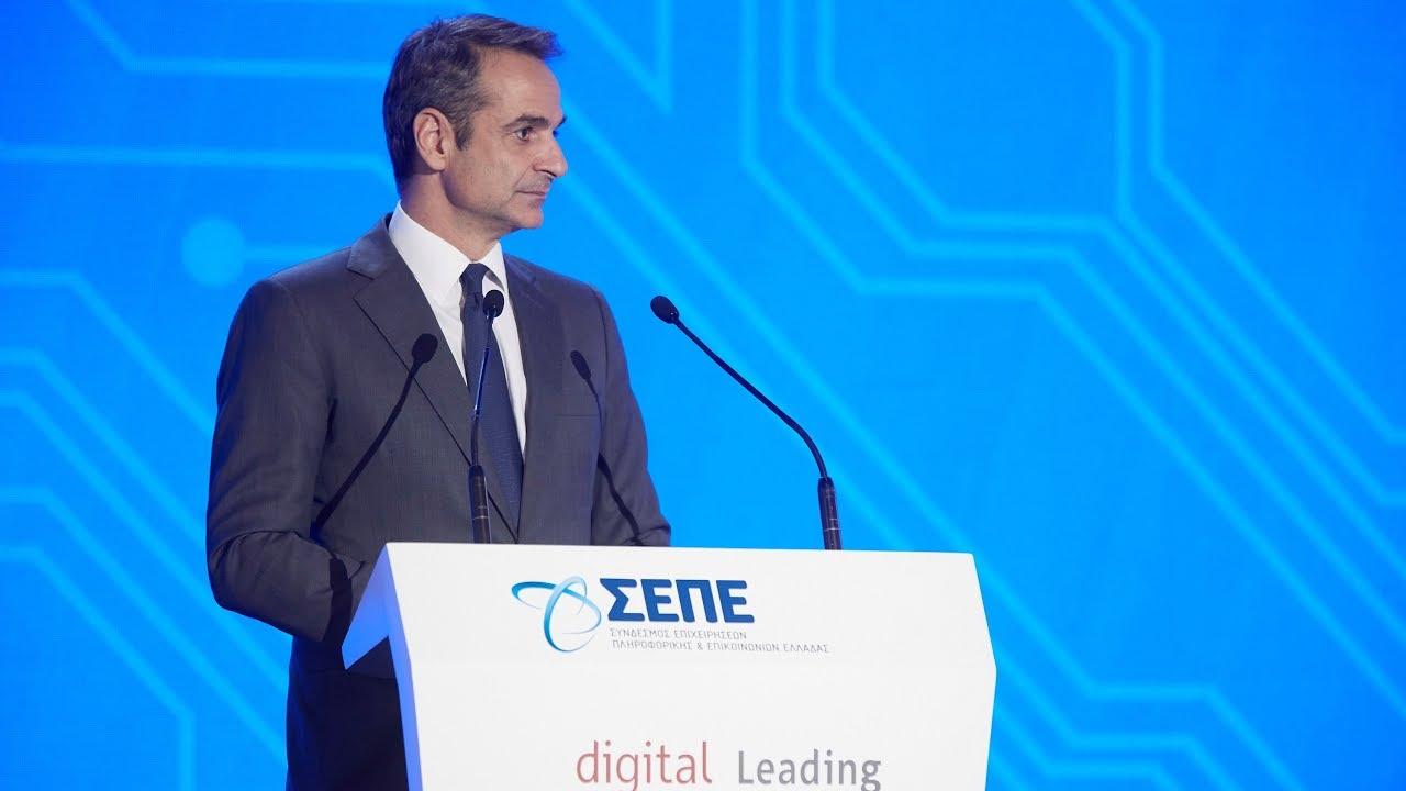 Ομιλία του Πρωθυπουργού Κυριάκου Μητσοτάκη στο συνέδριο Digital Economy Forum 2019