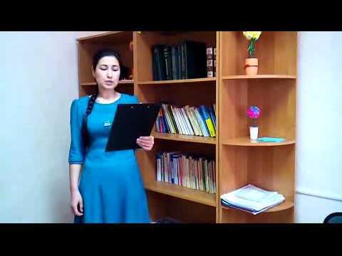 Язлыева Шемшат Туркменистан Тара стихи