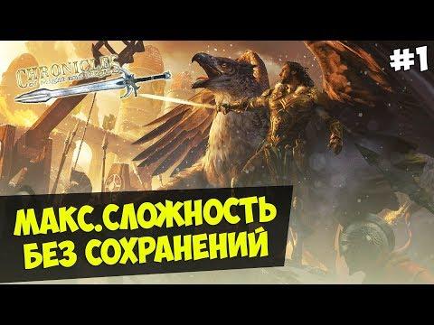 Скачать герои меча и магии 3 для windows 7 64